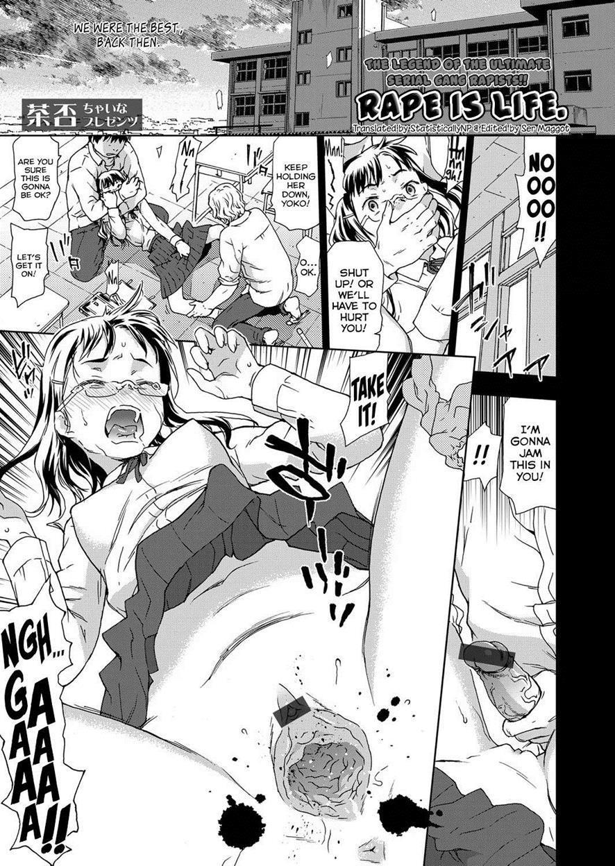 Rape hentai manga