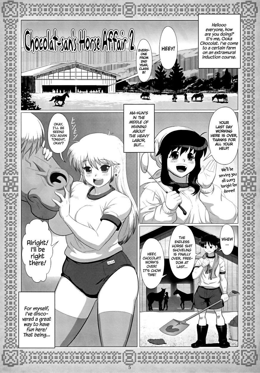 Horse Hentai Gallery for reading chocolat-san (original) hentaitensei-kun - 2: chocolat
