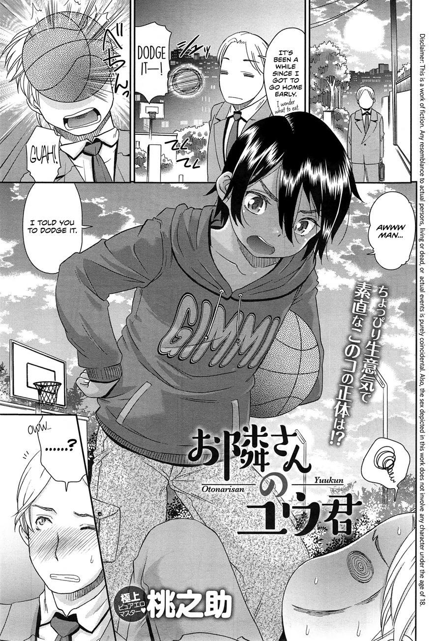 Otonari-san no Yuu-kun