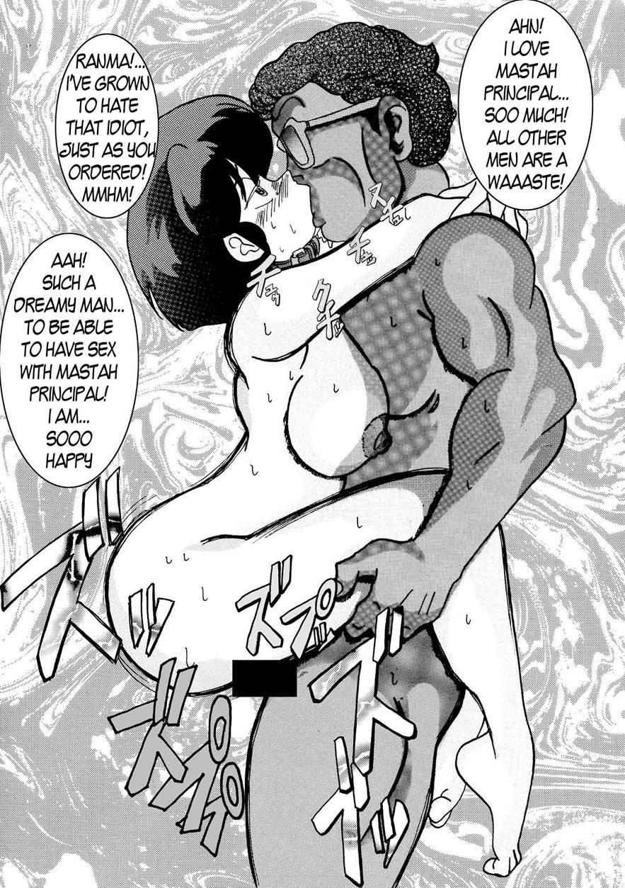 Hypno Doujin Best reading hypno sex slave (doujinshi) hentaiunknown - 2: hypno