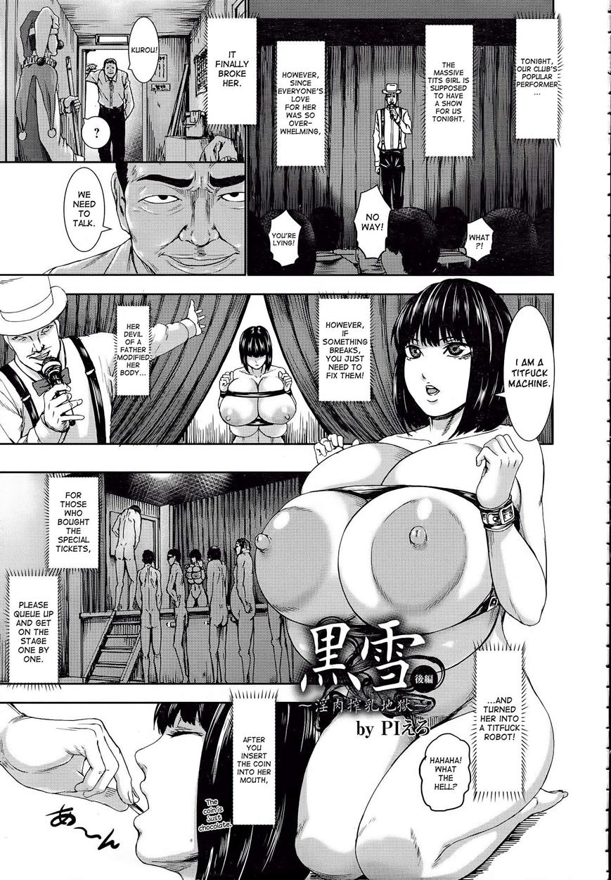 Hel Hentai in reading black snow ~the depraved cow-milking hell~ (original