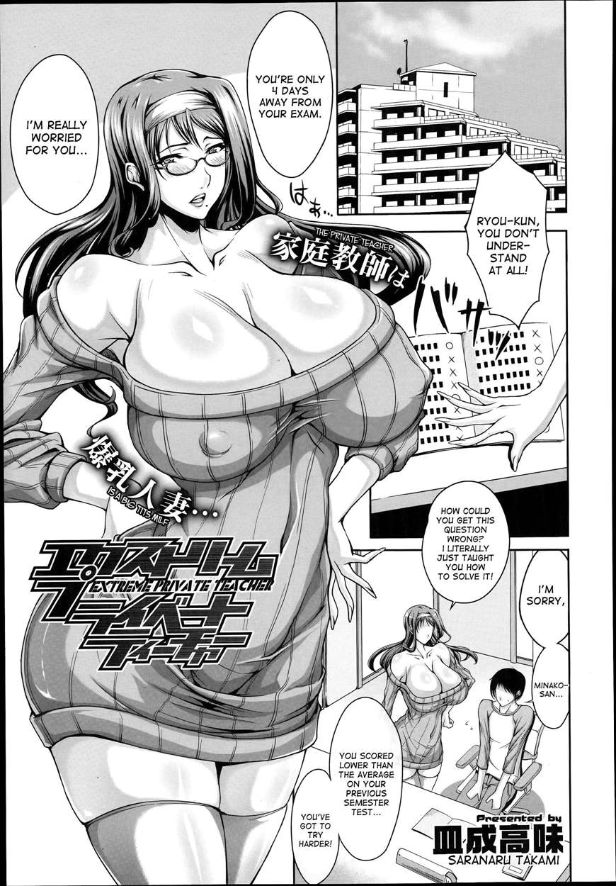 My private tutor hentai english