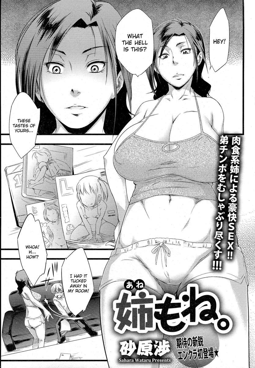 Anime Manga Hentai