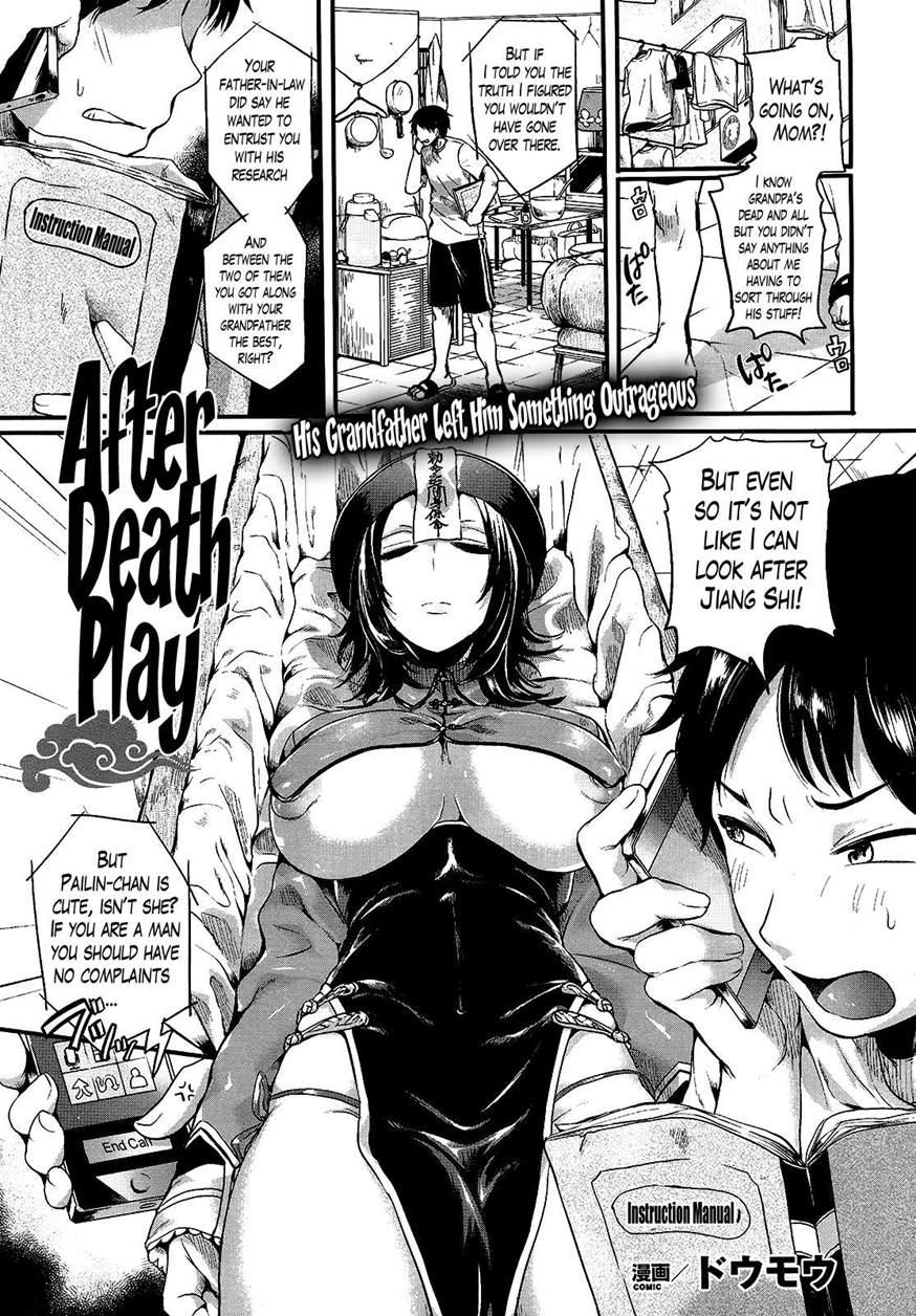 Hentai Online Reader