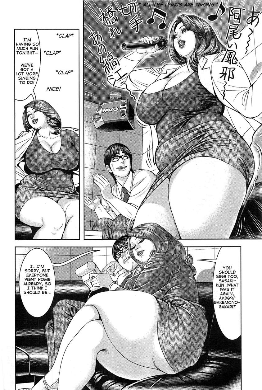 Reverse Sexual Harassment Big Booty Boss And Her Lewd Lips