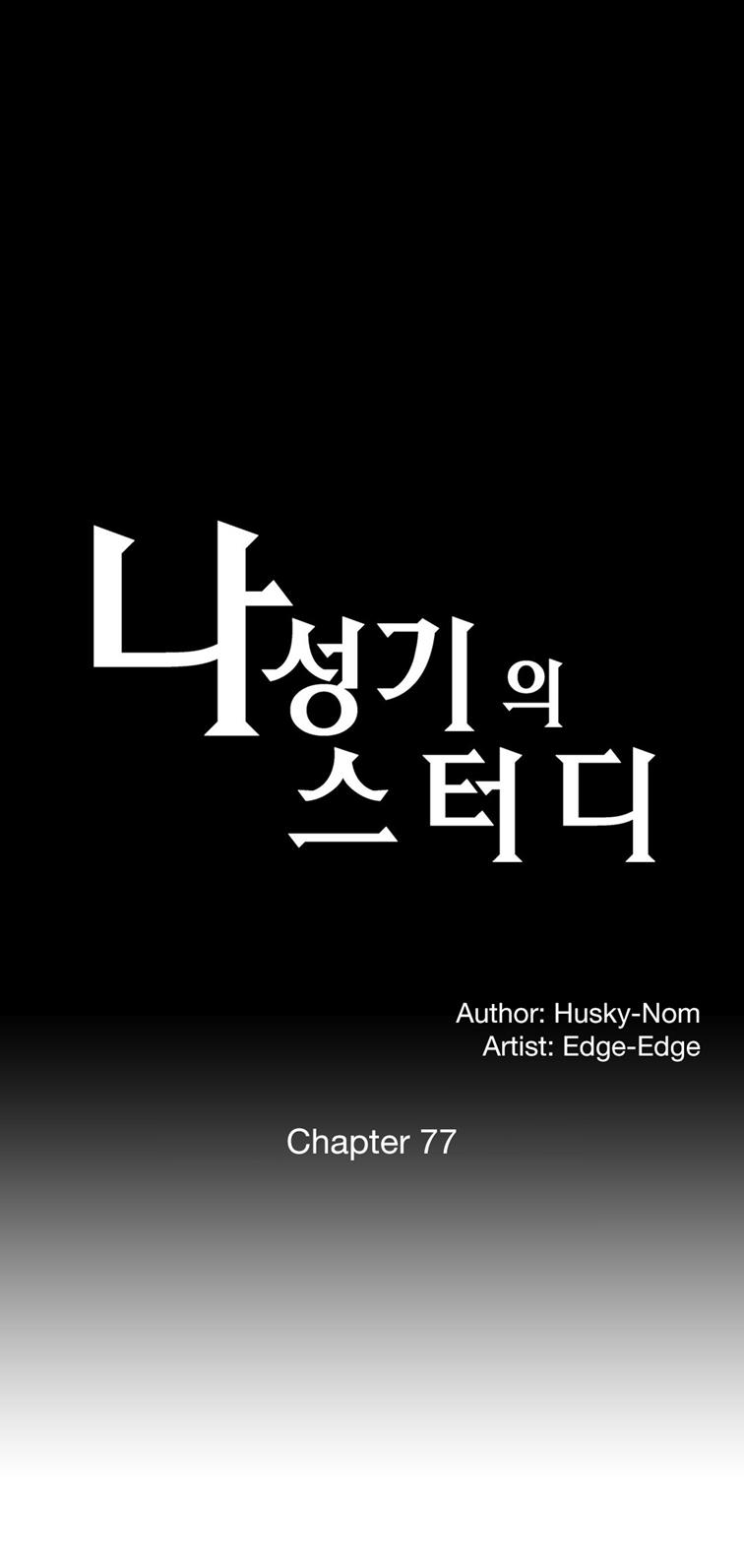 SStudy [Korean]