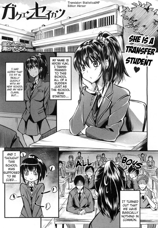 Free comic anime manga hentai