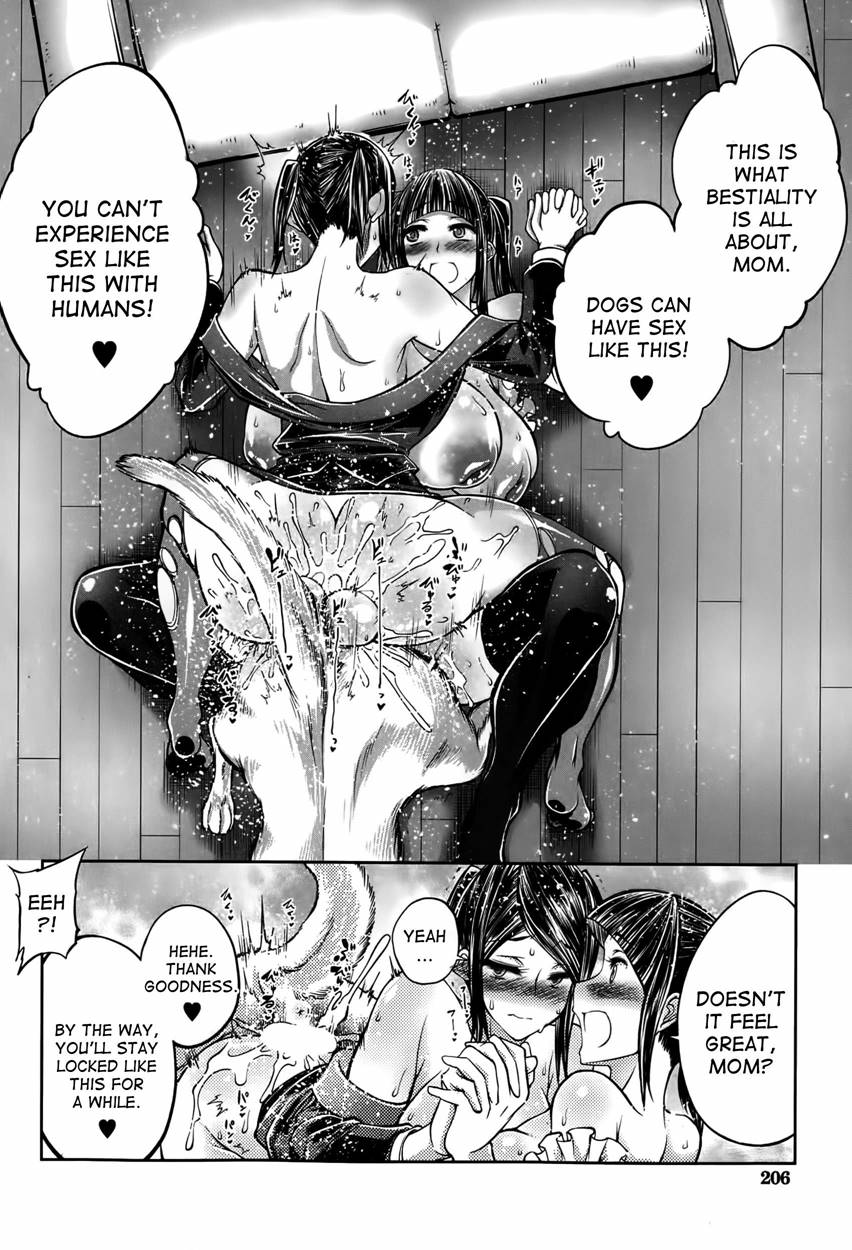 mother hentai dog My Daughter's Boyfriend Is A Dog. As Her Mother, I Won't Allow