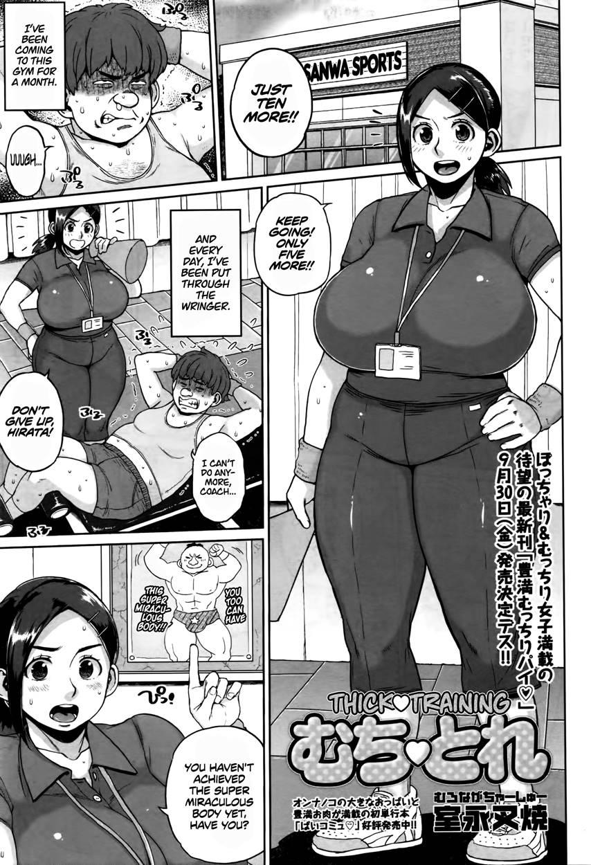 Bbw huge tits manga