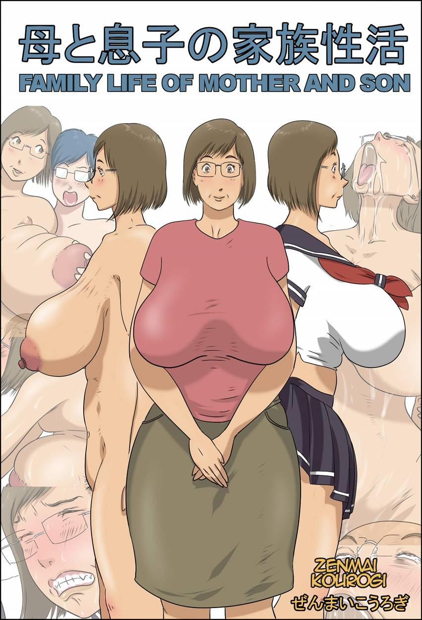 Hentai Anime Manga
