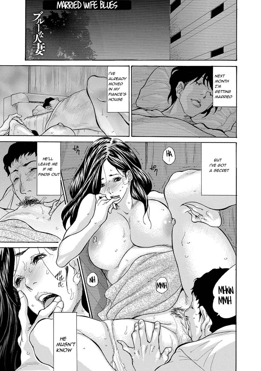 Hel Hentai for reading the married wife series (original) hentaiaoi hitori
