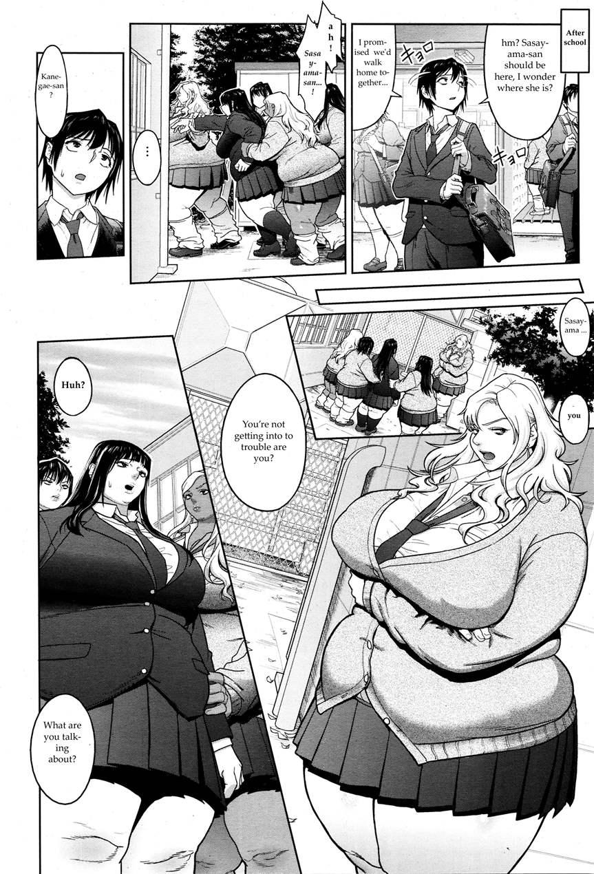 Mangas Ficken