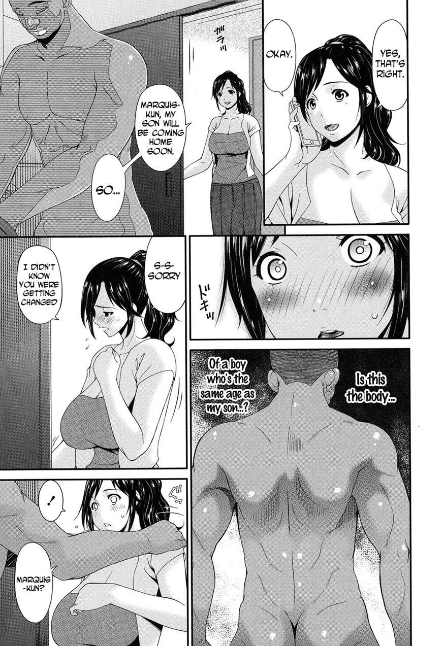 Manga mother hentai Surrogate Mother