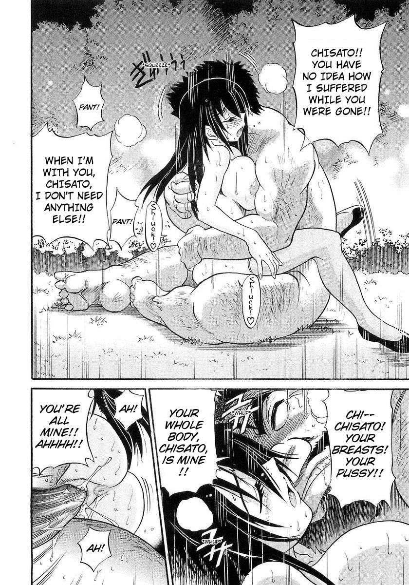 Distance my sister hentai doujin