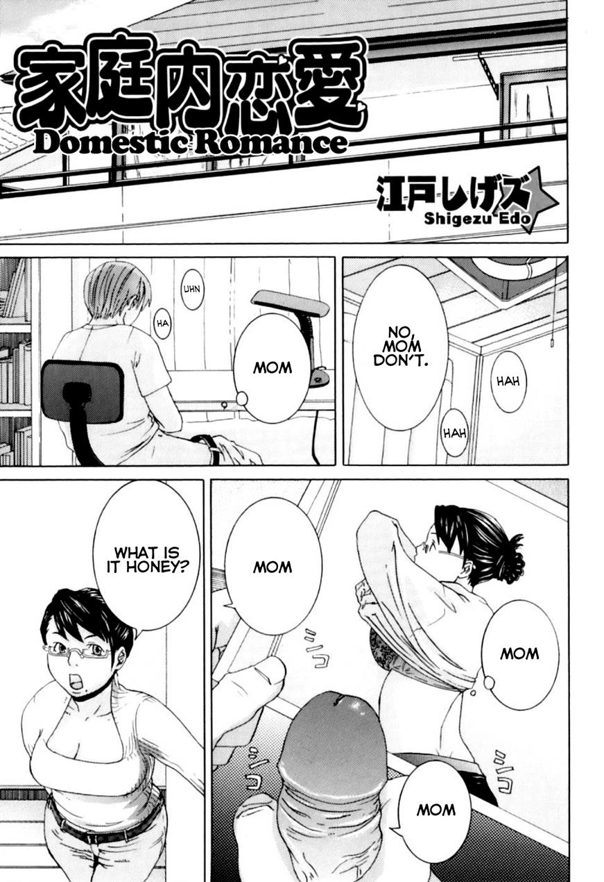 Domestic Romance