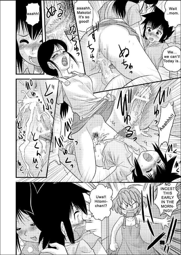 Bondage japanese kogal