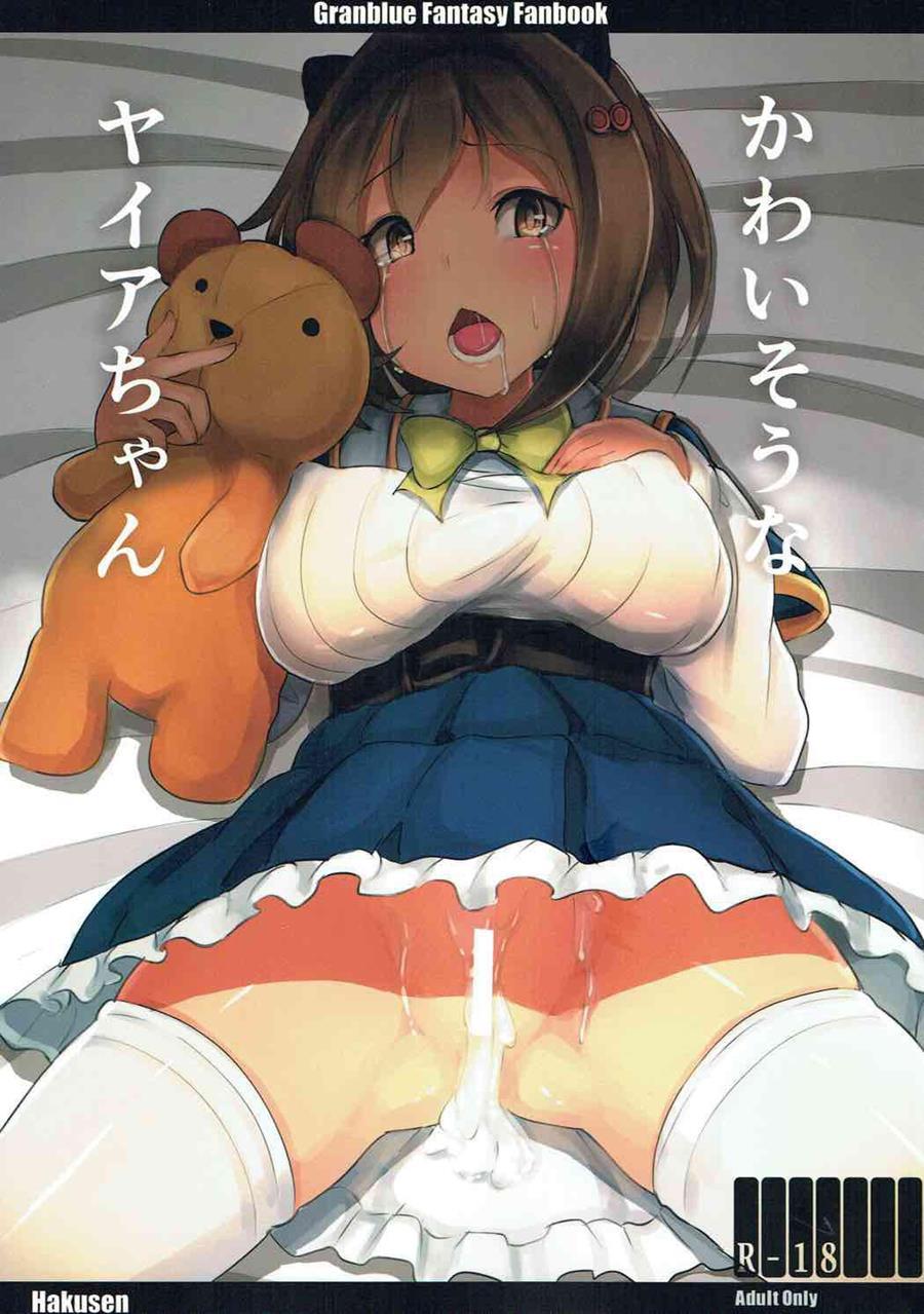 Pitiful Yaia-chan