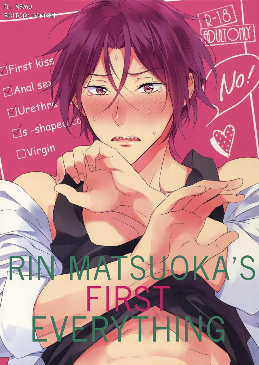 Rin Matsuoka's First Everything [Yaoi]