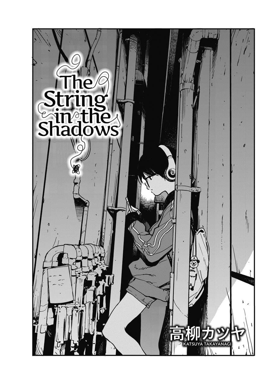 The String In The Shadows