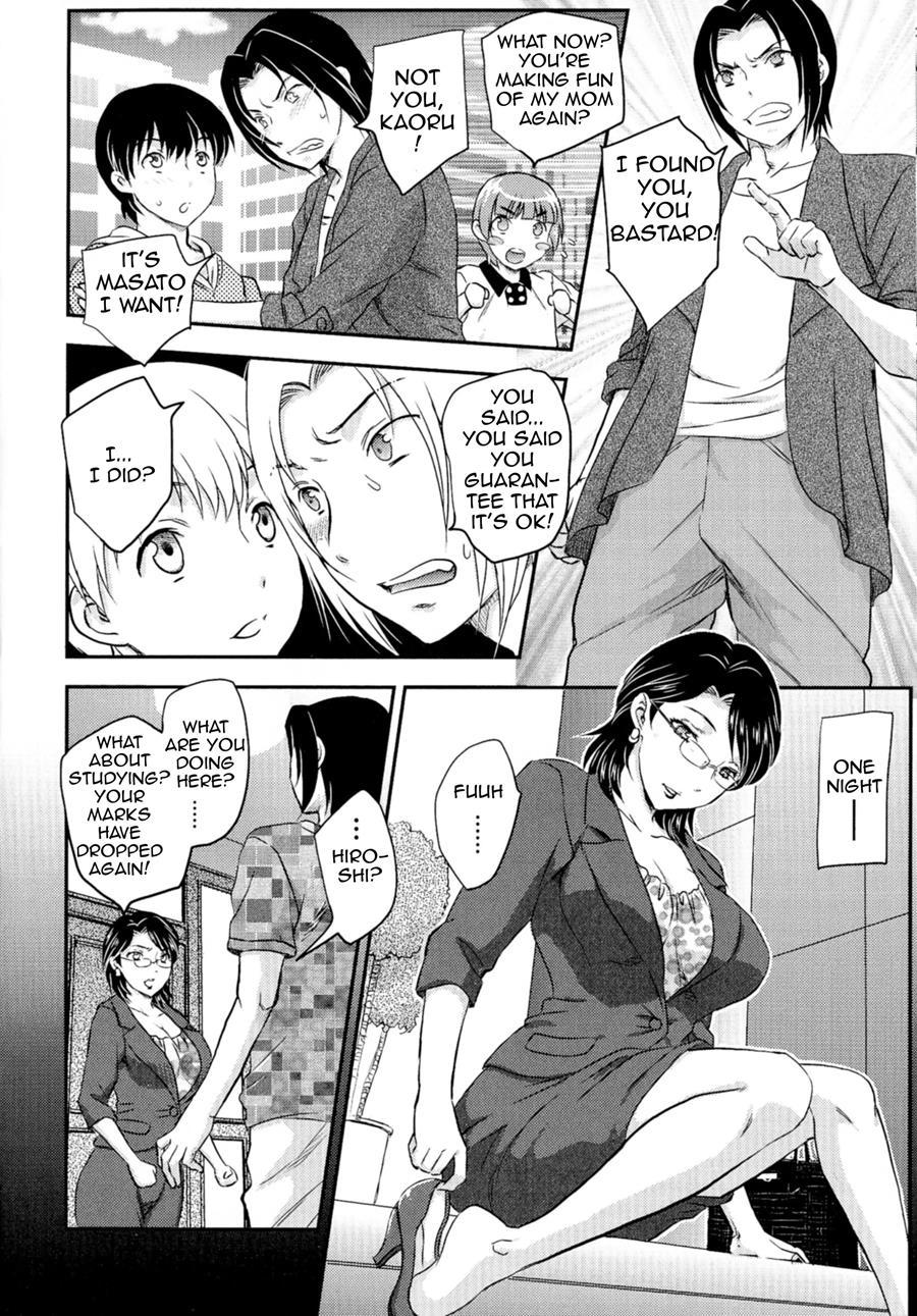 And son hentai mother Tsuujou Kougeki