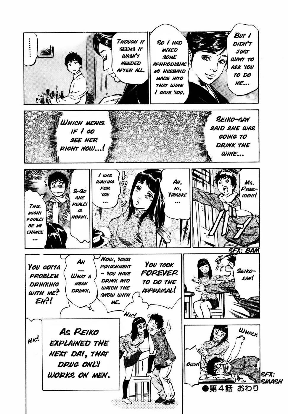 Reading Antique Romantic (HAZUKI Kaoru) (Original) Hentai by HAZUKI ...