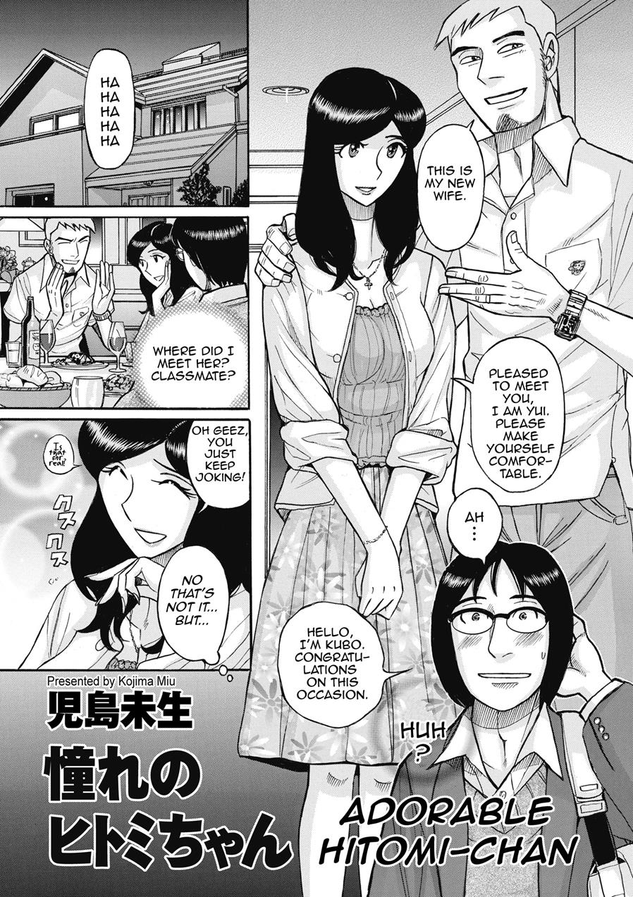 Adorable Hitomi-chan