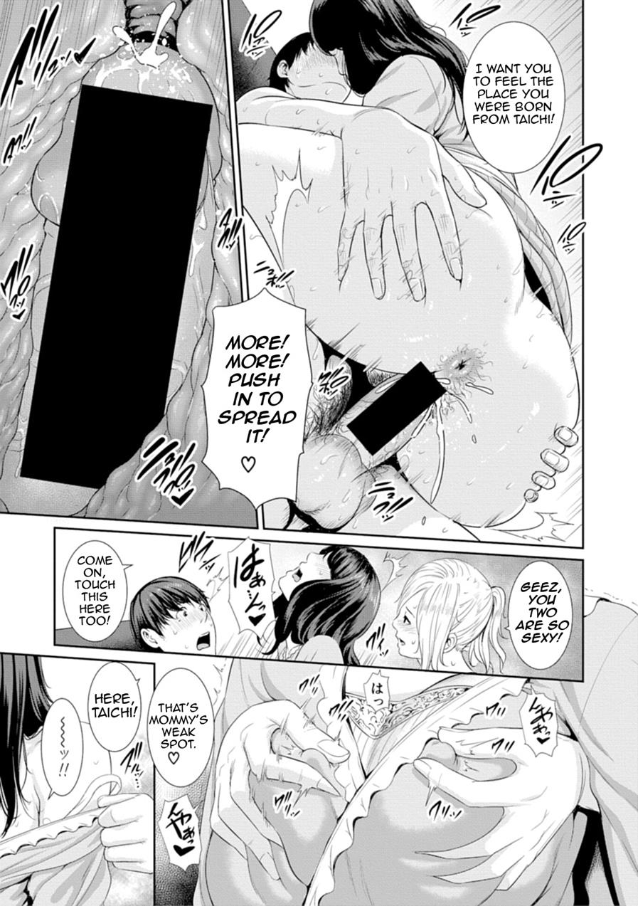 Reading Mother Is A Porn Star (Original) Hentai by Unknown - 1 ...