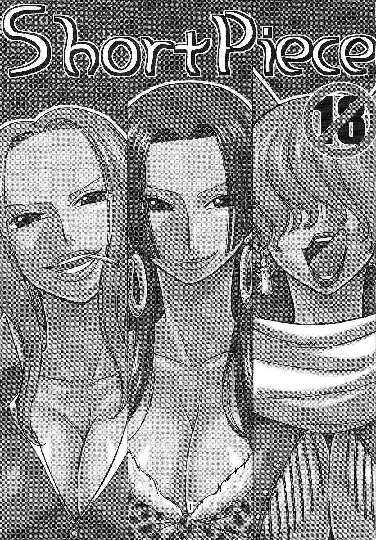 One Piece dj - Short Piece