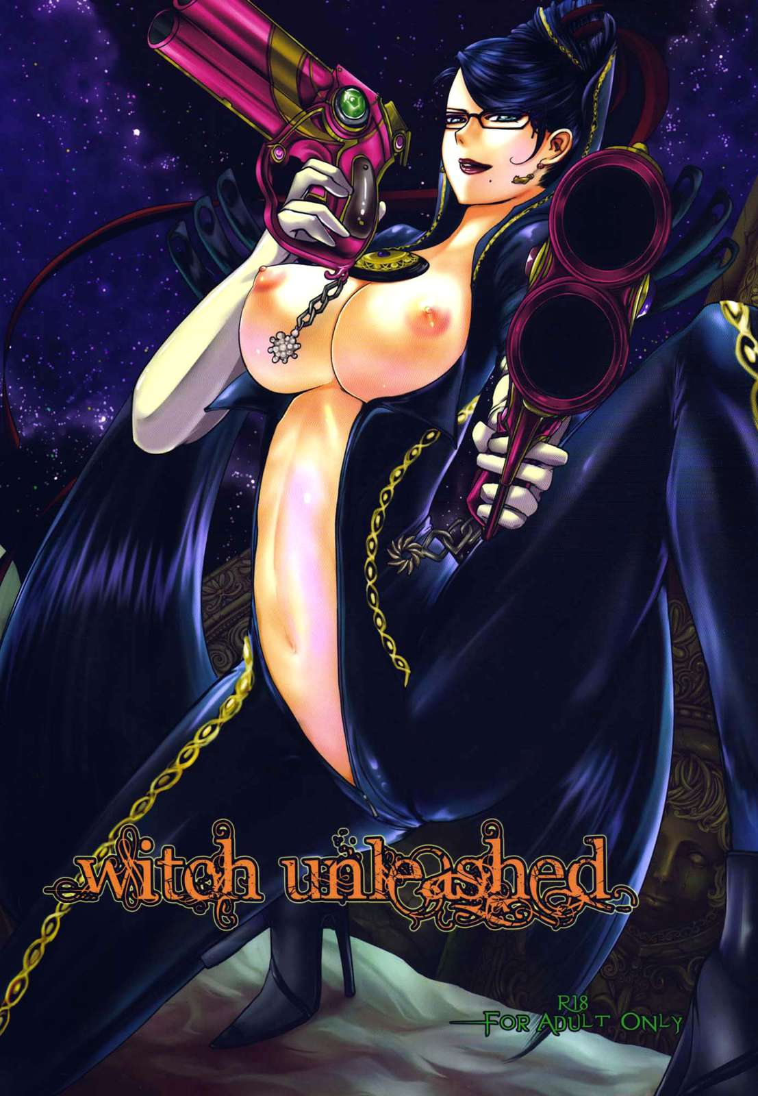 Bayonetta Hentai reading witch unleashed (doujinshi) hentaiaida mai - 1