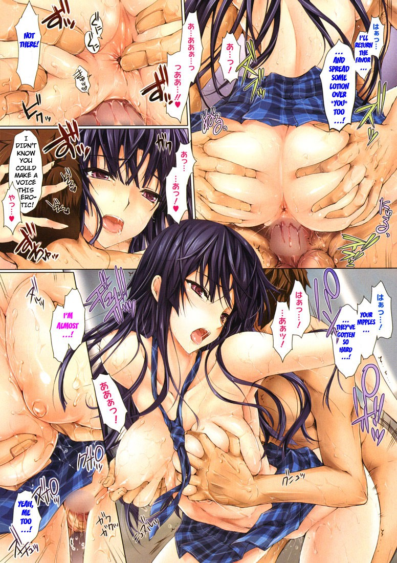 Full color hentai manga