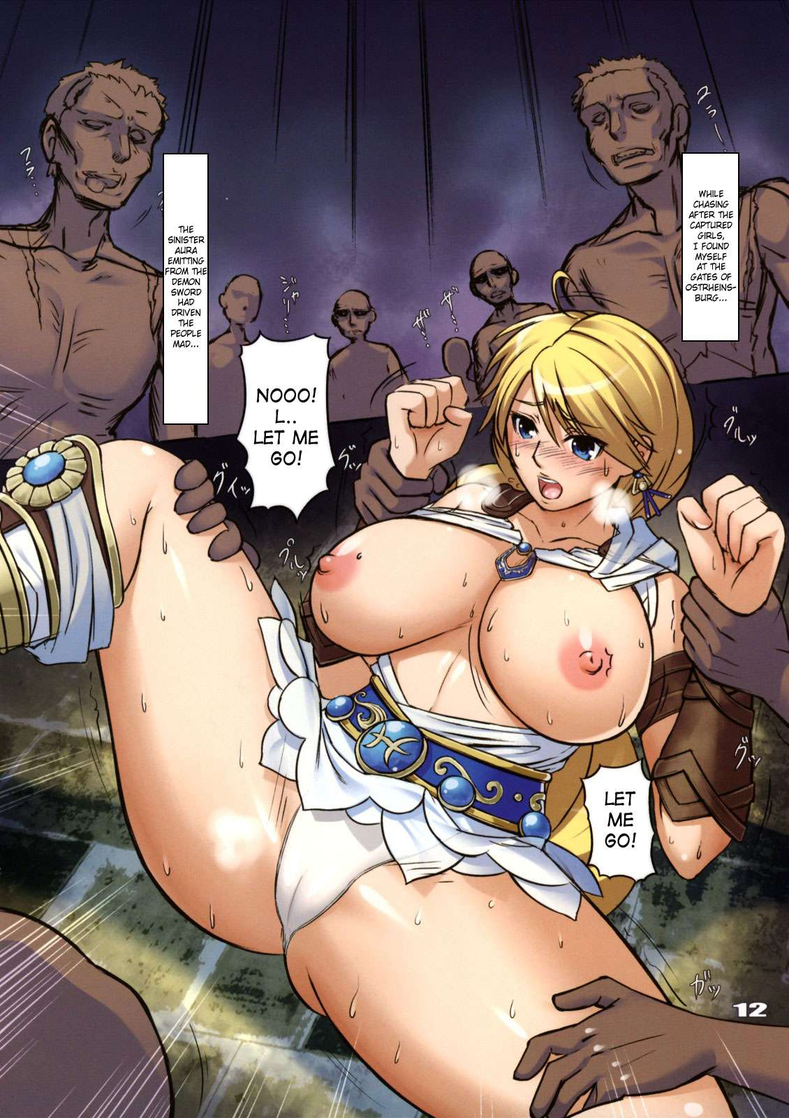 Calibur hentai comics Soul