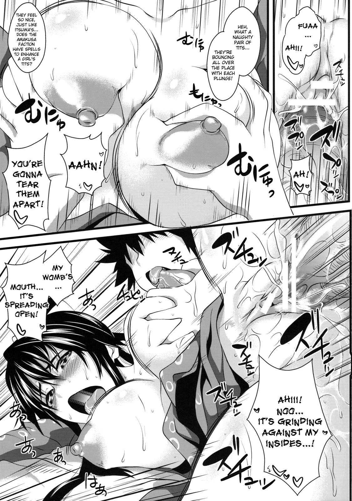 Amakusa Moyou Na reading amakusa moyou na (doujinshi) hentaisaz (soba