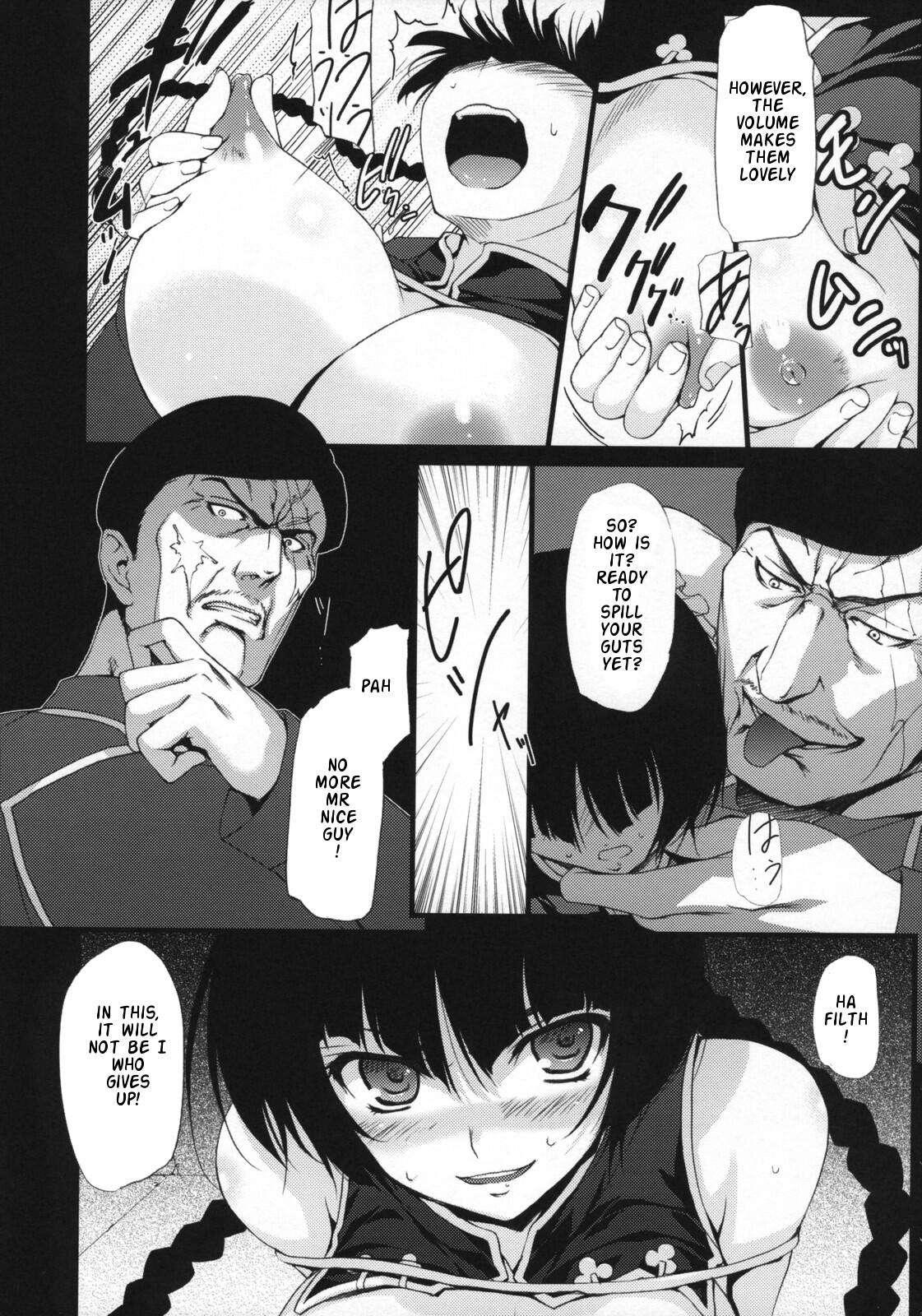 Gundam SEED/00 dj - GO2