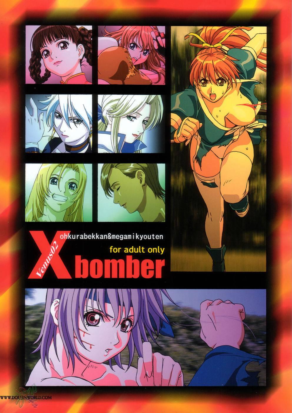 xBomber