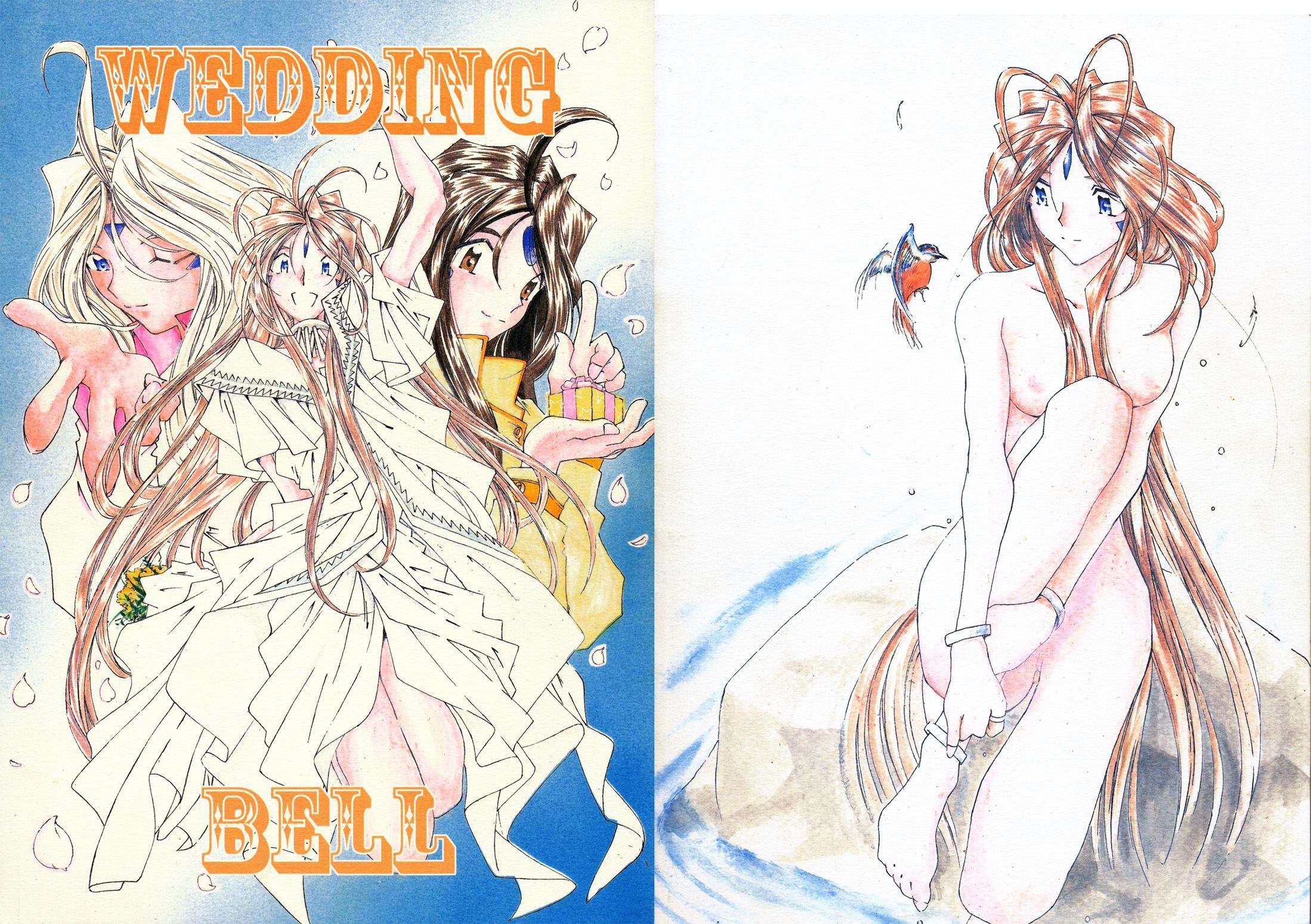 Ah! My Goddess dj - Wedding Bell