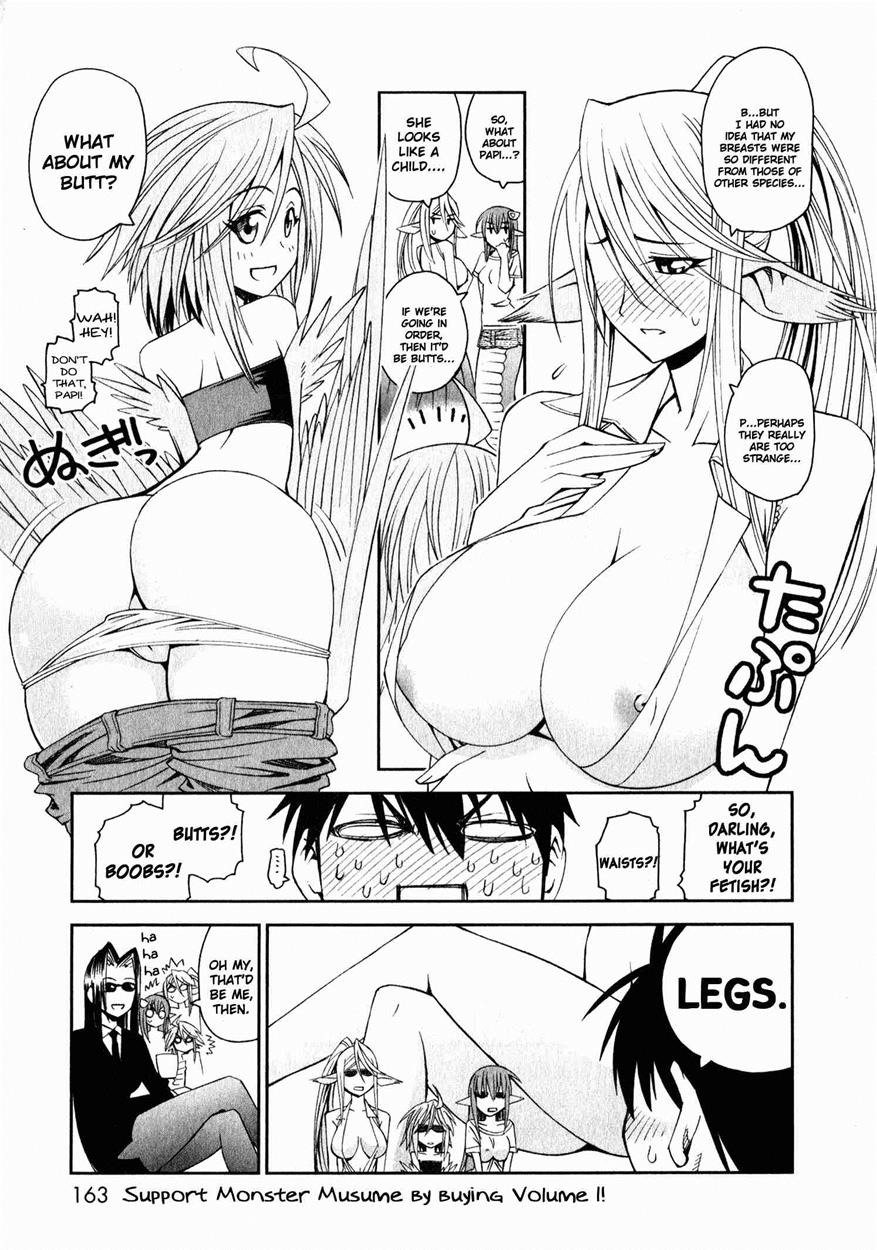 Daily Life With A Monster Girl Ecchi