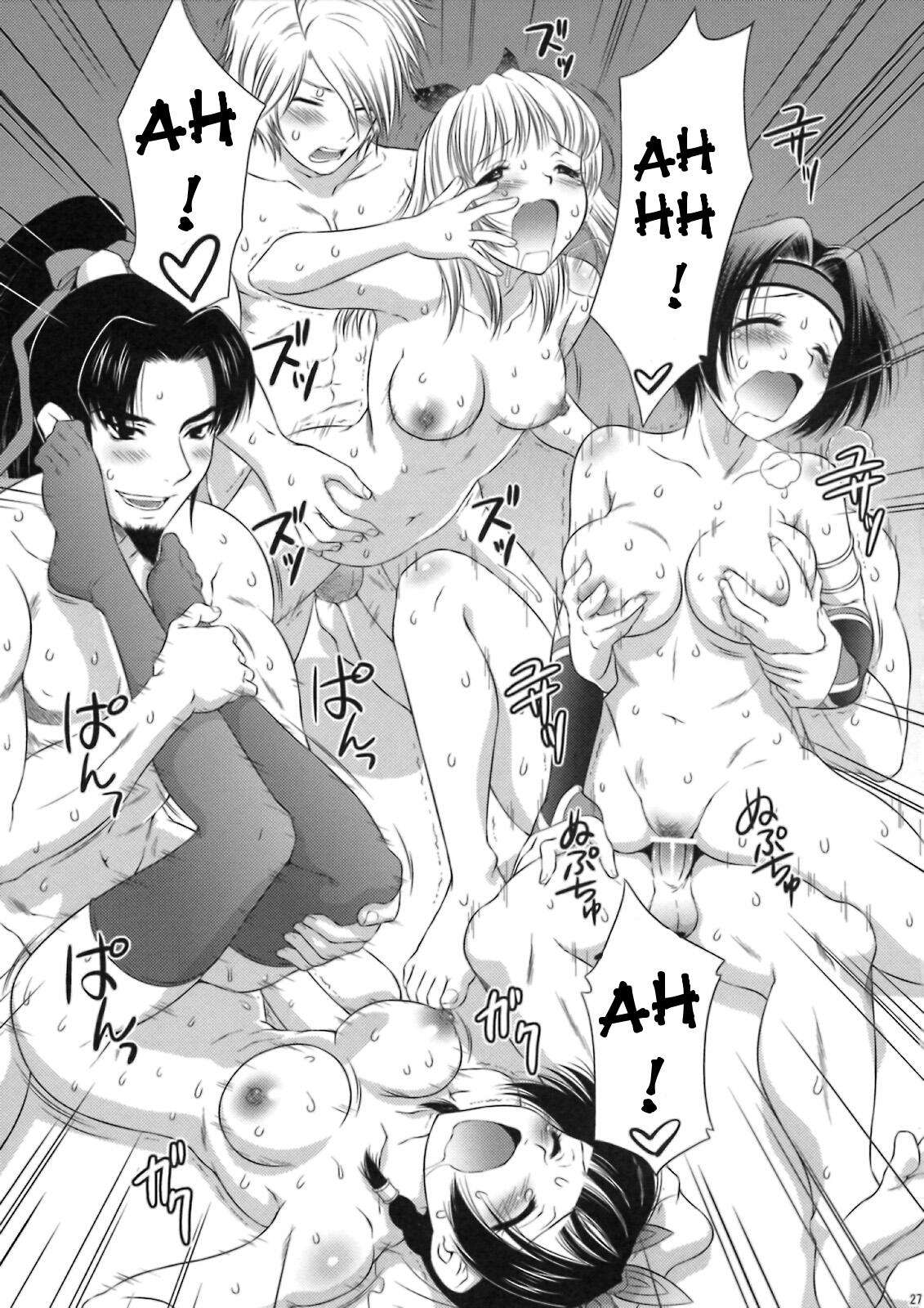 Diaochan - Dynasty Warriors Hentai - Hentai Manga & Doujinshi