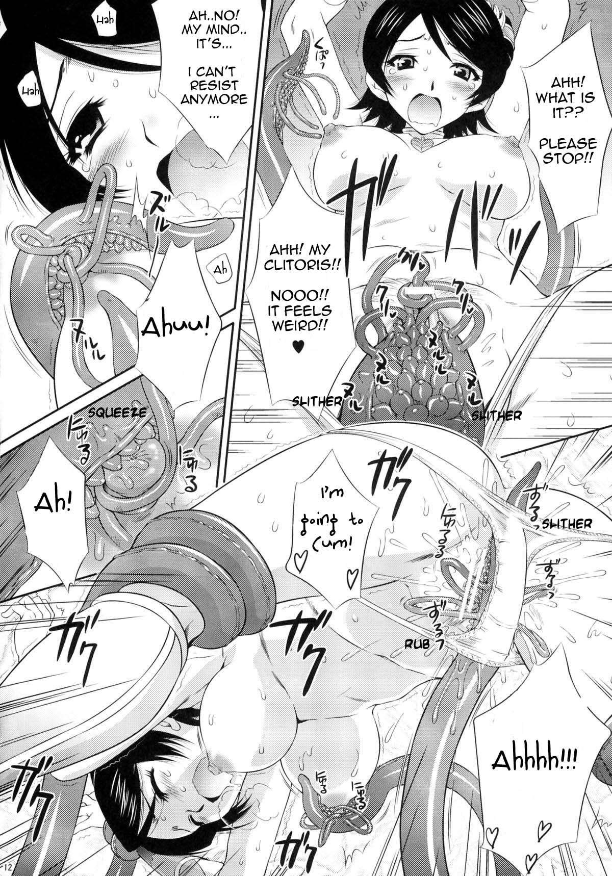 Dynasty Warriors Hentai - Free Hentai Manga, Doujinshi & XXX