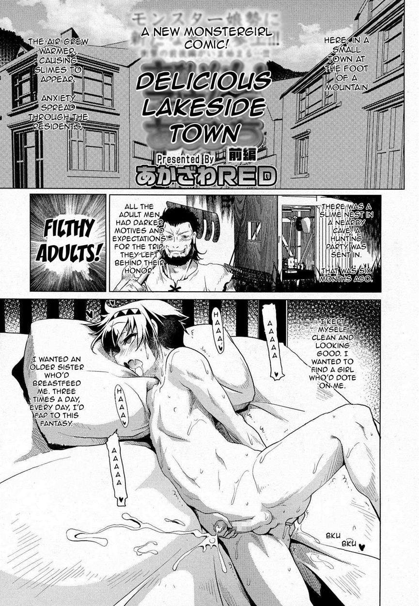 Hentai Town in reading girls for m (akai mato) (original) hentaiakai mato
