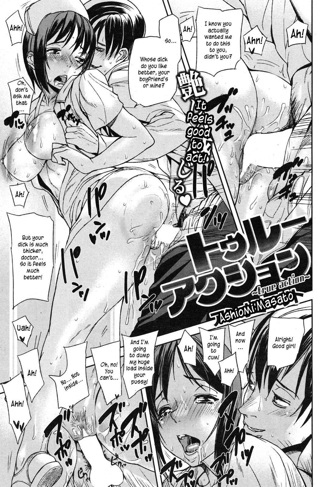 Hentai manga scans