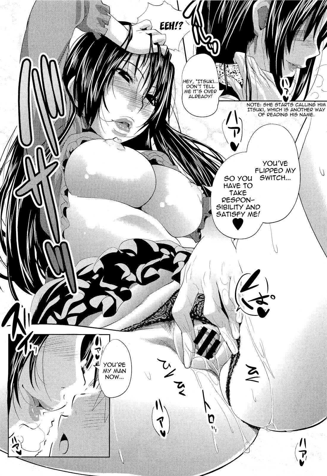 Suga mama hentai