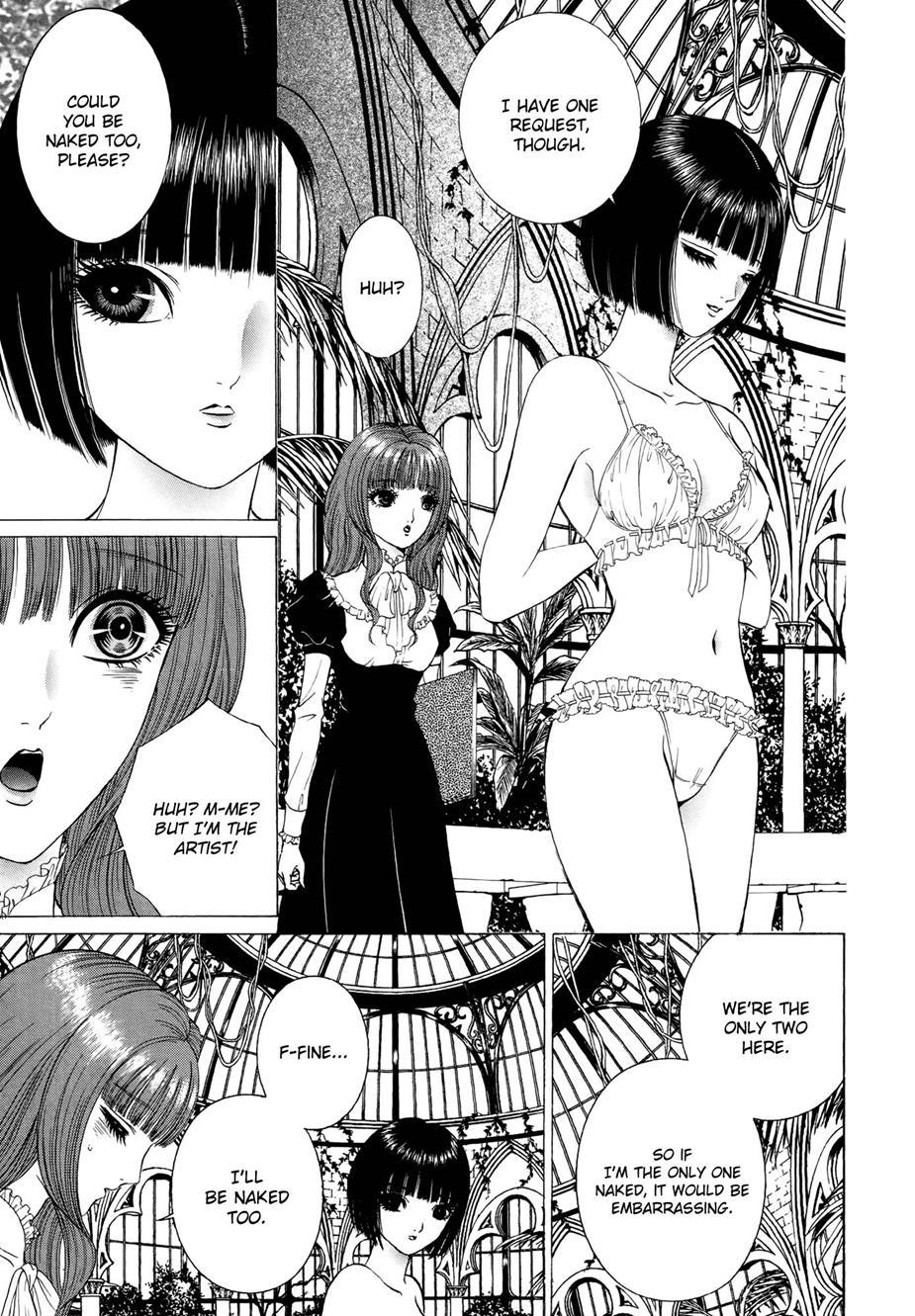 Anime lesbian doujinshi