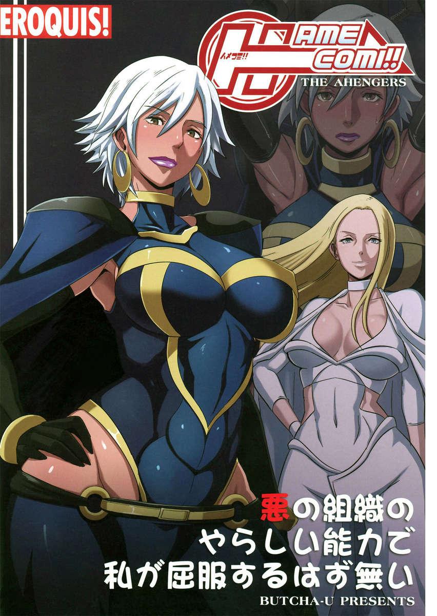 Female Superhero Hentai throughout reading hamecomi!! the ahengers (doujinshi) hentaibutcha-u - 1