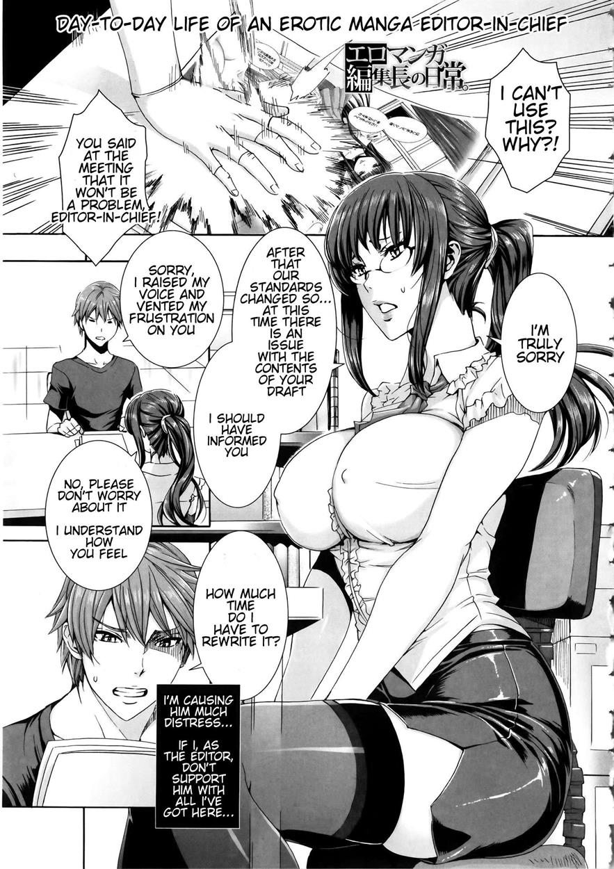 game girl sex pics