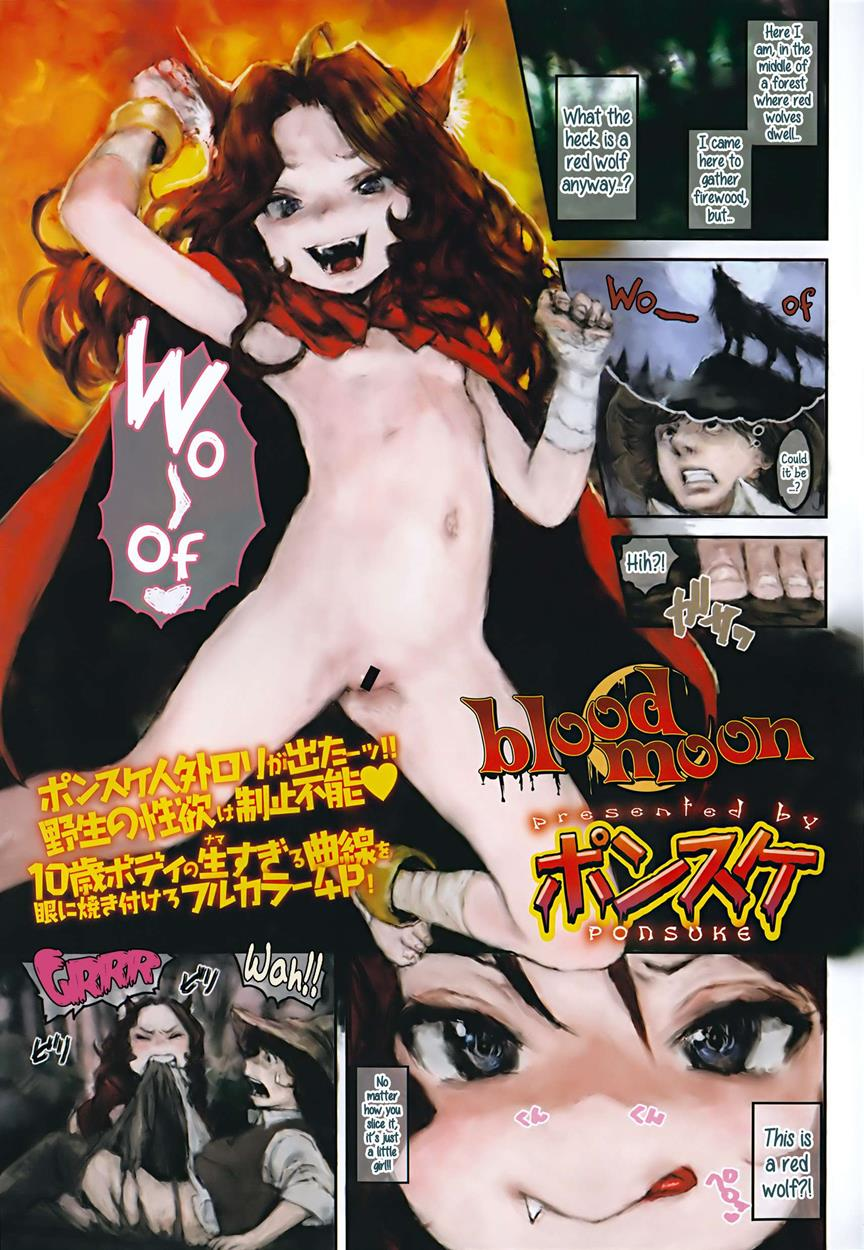 Hentai Moon in reading blood moon (original) hentaiponsuke - 1: blood moon